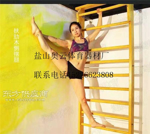 软体健身器材-奥云体育品牌产品-软体健身器材现货图片