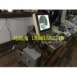 古野FAR-2117FAR-2127FAR-2137S系列雷达图片