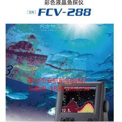 日本古野 FURUNO FCV-288FCV-688彩色探鱼器 渔探仪 测深仪图片