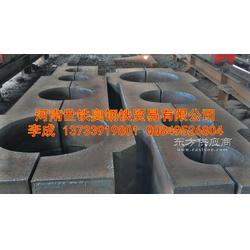 C45E优碳钢和模具钢板欧标EN10083舞阳钢铁现货库存性能用途探伤特殊材料图片