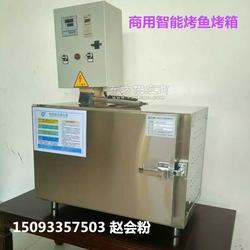 西平县小型电烤鱼炉生产不锈钢烧烤烤鱼箱厂家图片