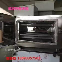 2017新型無煙電烤魚爐市場武昌區烤魚烤爐專賣店圖片