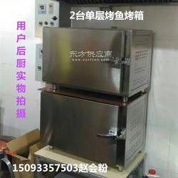 大港区鱼酷烤鱼烤箱烤鱼箱电烤鱼炉设备图片