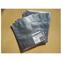 真空包装袋、方氏实业(在线咨询)、包装袋图片