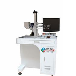 安防锁具锁芯激光打标机 门把手激光标刻机图片