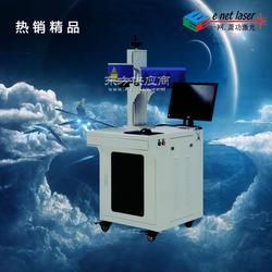 激光打标机厂家供应20W 30W 50W功率到萧功应有尽有图片