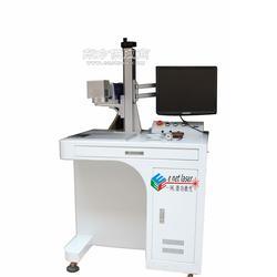 自动化设备配套激光打标机 萧功图片