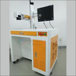 光纖激光打印機-手機外殼照片打印個性化定制加盟找蕭功圖片