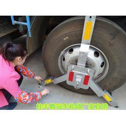 哪里有生产汽车轮胎车锁的厂家图片