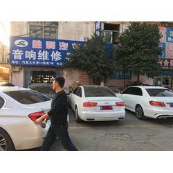 不开机-奔驰房车修不开机-郑州胜利音响(优质商家)图片