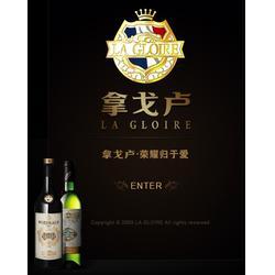 福州进口波尔多红酒、进口波尔多红酒购买、辰顺裕(优质商家)图片