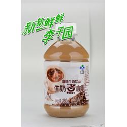 李子园甜牛奶、李子园甜牛奶哪家好、【浙江李子园】(优质商家)图片