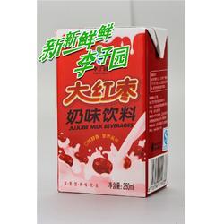 牛奶煮咖啡价|浙江李子园质量稳定|牛奶煮咖啡图片