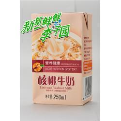 牛奶煮咖啡_浙江李子园深受欢迎_牛奶煮咖啡哪家好图片