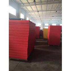 鑫欧泰教学设备(图),儿童专用柔道垫厂家,柔道垫图片