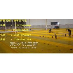 环氧玻璃鳞片胶泥生产厂家直销-低温图片