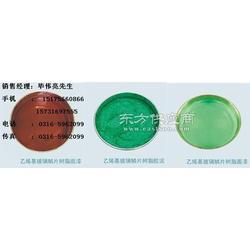 亳州乙烯基玻璃鳞片胶泥生产厂家规格 防腐施工FRP报价图片