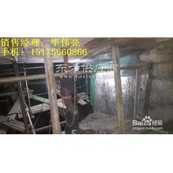 贵州省污水池防腐工程股份有限公司欢迎您图片