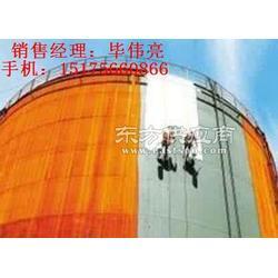 天水电厂玻璃鳞片胶泥施工、电厂防腐施工有限公司图片