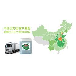 内蒙古百芬百除臭剂、济南中北精细化工、百芬百除臭剂原液图片