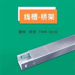 百业汇鑫质量可靠(图)|不锈钢线槽盖|珠海不锈钢线槽图片