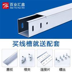 百业汇鑫(图)_强电线槽报价_强电线槽图片