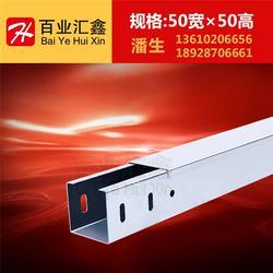 铝合金线槽单价、云浮铝合金线槽、百业汇鑫品牌直销图片