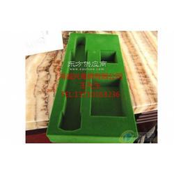 绿色EVA包装内衬图片