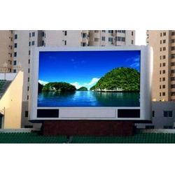 led显示屏厂家_王牌网络科技_淄博led显示屏图片