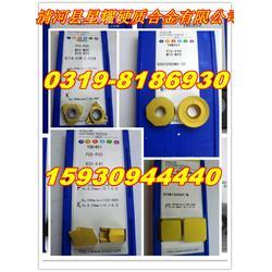 APKT11T304-PM YBG202株洲钻石ZCC.CT数控铣刀片1135R0.4图片