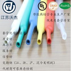 双壁管生产厂家,双壁管,江苏沃杰高分子材料图片