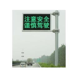 圆形标志牌杆、华盛新能源(在线咨询)、标志牌杆图片
