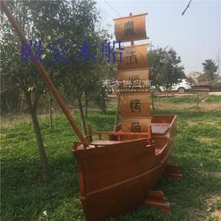 大型帆船地中海海盗船 广场装饰木船图片