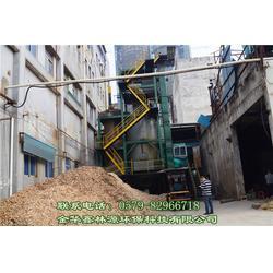 锅炉燃烧器 燃烧器 鑫林源环保品牌企业(查看)图片