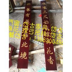 实木雕花,撑弓吊挂,图片