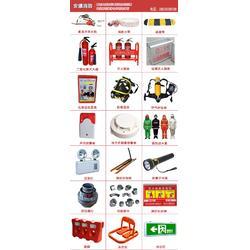 家庭消防器材,安濮消防电子科技,濮阳消防器材图片