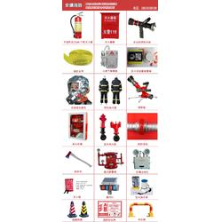 消防设备公司-消防设备-安濮消防器材(查看)图片