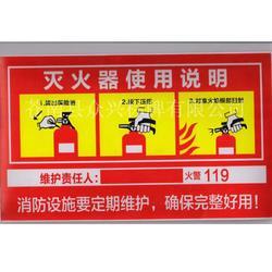 家用消防器材有哪些_安濮消防(在线咨询)_消防器材图片