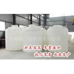 15吨盐酸储罐高品质找浙东图片