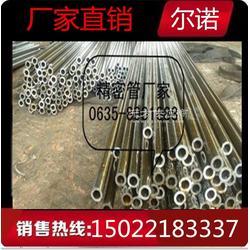 切割直销 45号材质热轧厚壁18mm无缝钢管、现货45冷拔精密管图片