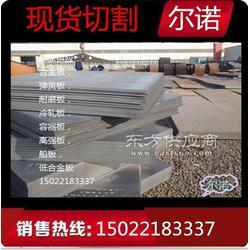 40锰钢板/尔诺40cr钢板零售图片