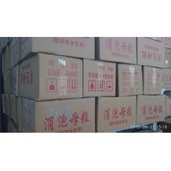俊祥塑料制品公司,消泡母料,十堰消泡母料图片