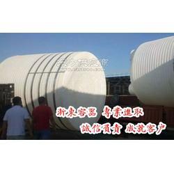 1吨塑料储罐浙东容器图片