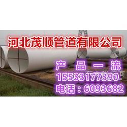 大型环氧白陶瓷防腐钢管加工厂家图片
