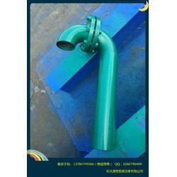 罩型通气管_02s403标准_Z-300罩型通气管图片