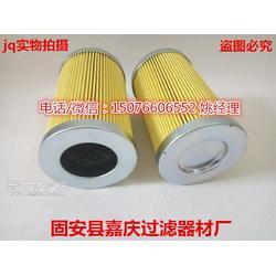 PI1011MIC25马勒滤芯选嘉庆图片