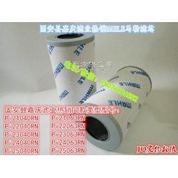 PI23063DN/RN马勒滤芯JQ图片