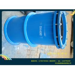 防水套管|02s404标准|柔性防水套管图片
