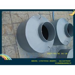 进汽排气疏水盘合金,广东疏水盘,GD87-0903(图)图片