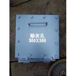 锅炉用烟道除灰孔,除灰孔,生产厂家图片